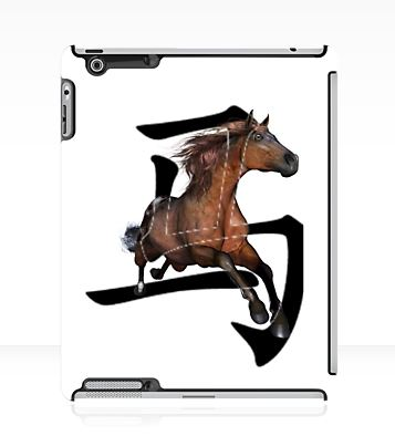 Year of the horse ipad